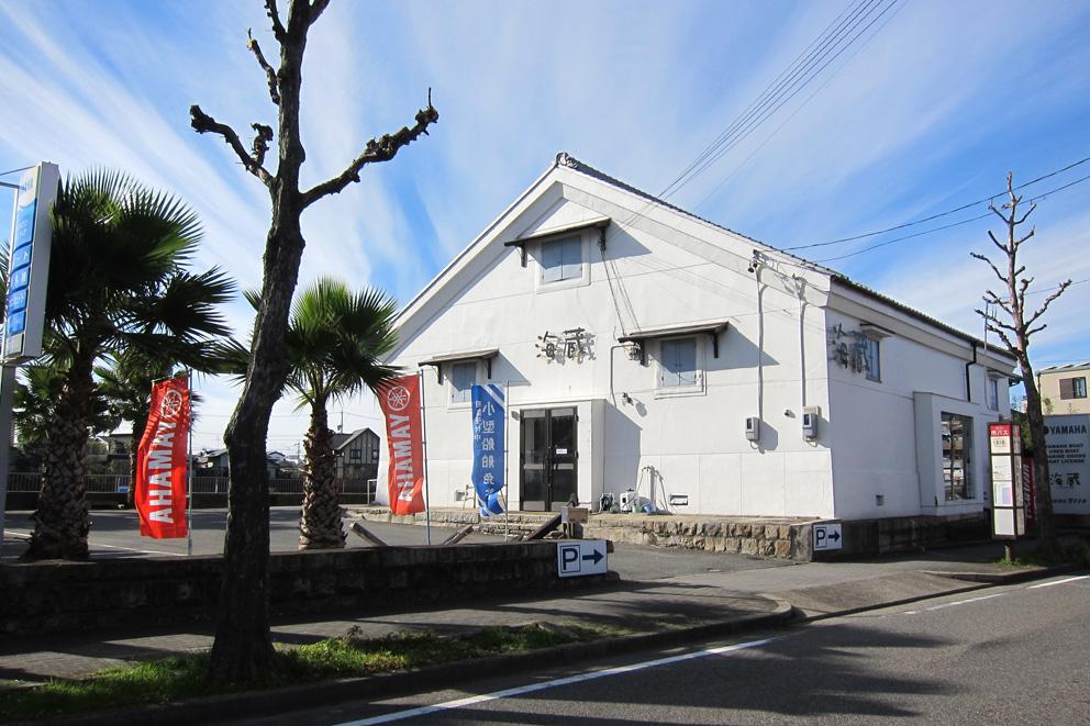 45ft 海蔵 ダイイチ名古屋支店