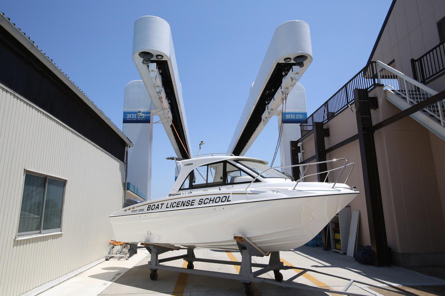 2DAYコース 小型特殊国家試験受験 飛島マリン